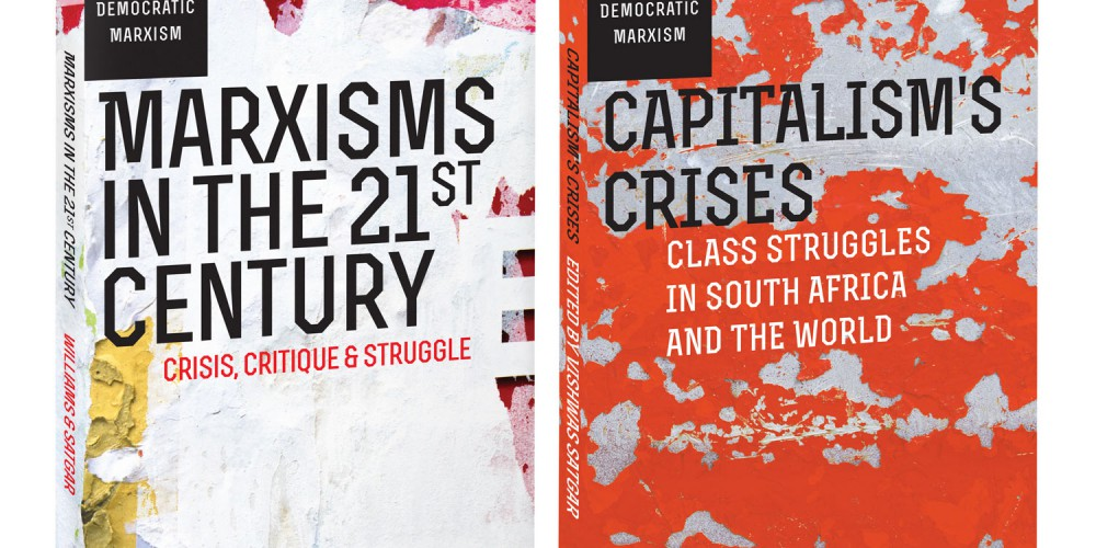 Democratic Marxism Series