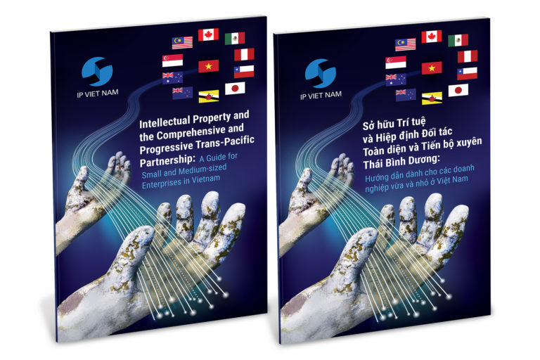 Intellectual Property Guide for Vietnam